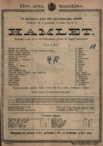 Hamlet Tragedija u pet činova / od Shakespearea