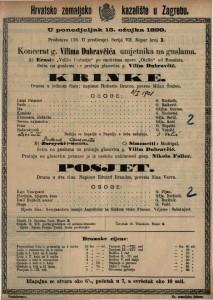 Posjet drama u dva čina / napisao Eduard Brandes