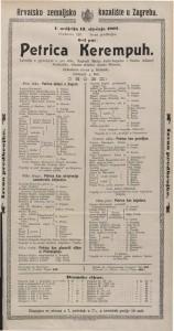 Petrica Kerempuh lakrdija s pjevanjem u pet slika