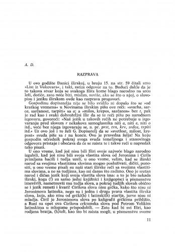 Prilozi : Građa za povijest književnosti hrvatske