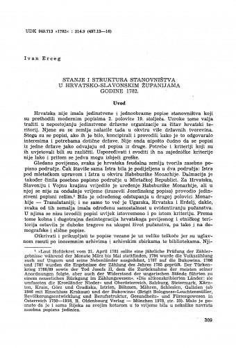 Stanje i struktura stanovništva u hrvatskoslavonskim županijama godine 1782. / Ivan Erceg