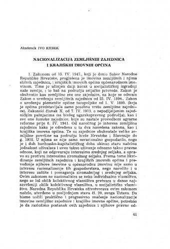 Nacionalizacija zemljišnih zajednica i krajiških imovnih općina