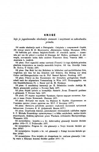 Knjige : koje je Jugoslavenska akademija znanosti i umjetnosti sa zahvalnošću primila : RAD