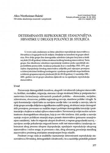 Determinante reprodukcije stanovništva Hrvatske u drugoj polovici 20. stoljeća