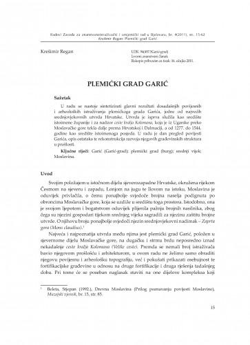 Plemićki grad Garić : Radovi Zavoda za znanstvenoistraživački i umjetnički rad u Bjelovaru