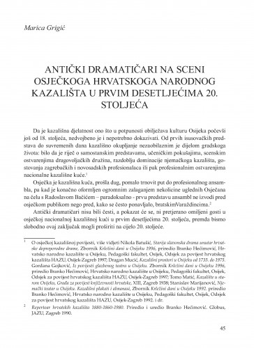 Antički dramatičari na sceni osječkoga Hrvatskoga narodnog kazališta u prvim desetljećima 20. stoljeća : Krležini dani u Osijeku