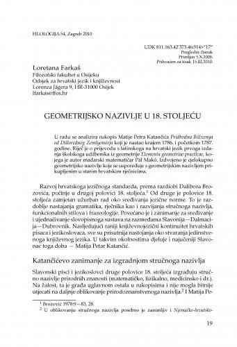 Geometrijsko nazivlje u 18. stoljeću : Filologija : časopis Razreda za filološke znanosti Hrvatske akademije znanosti i umjetnosti