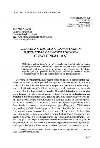 Obradba glagola u samostalnim rječnicima čakavskih govora objavljenim u 21. st. / Silvana Vranić