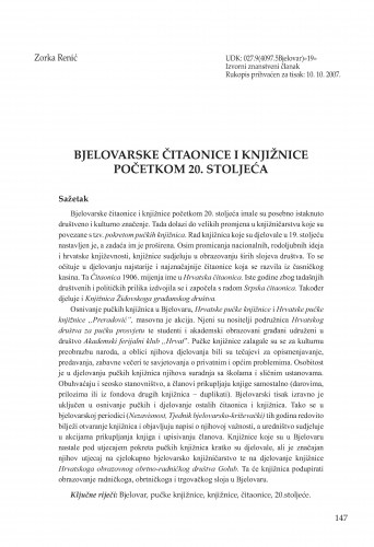 Bjelovarske čitaonice i knjižnice početkom 20. stoljeća : Radovi Zavoda za znanstvenoistraživački i umjetnički rad u Bjelovaru