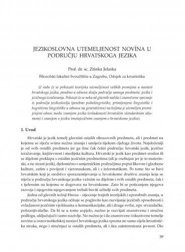 Jezikoslovna utemeljenost novina u području hrvatskoga jezika