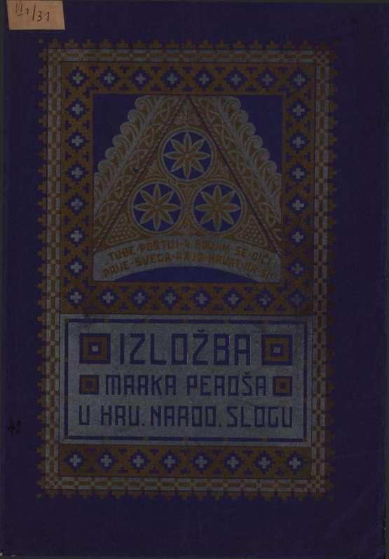 Izložba Marka Peroša u Hrv. narod. slogu