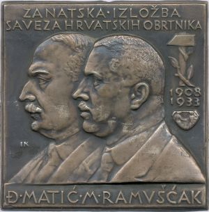 Zanatska izložba Saveza hrvatskih obrtnika 1908.-1933.