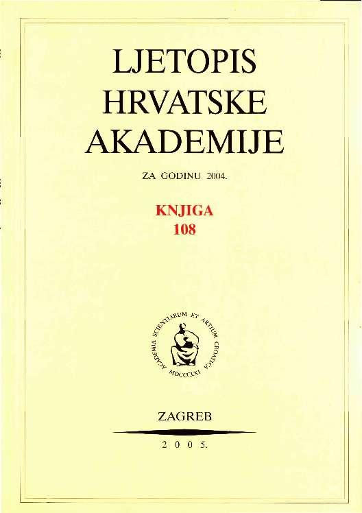 2004. Knj. 108 : Ljetopis