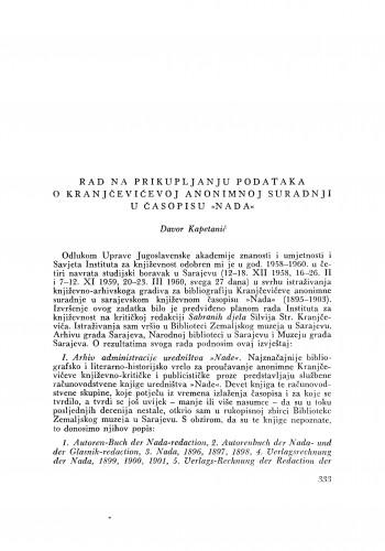 Rad na prikupljanju podataka o Kranjčevićevoj anonimnoj suradnji u časopisu