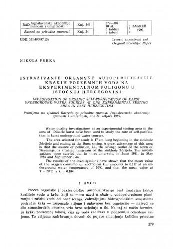 Istraživanje organske autopurifikacije krških podzemnih voda na eksperimentalnom poligonu u istočnoj Hercegovini