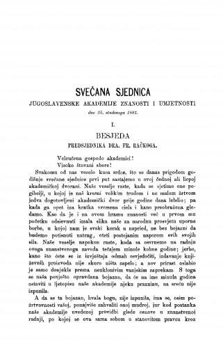 Svečana sjednica Jugoslavenske akademije znanosti i umjetnosti dne 25. studenoga 1881. : RAD