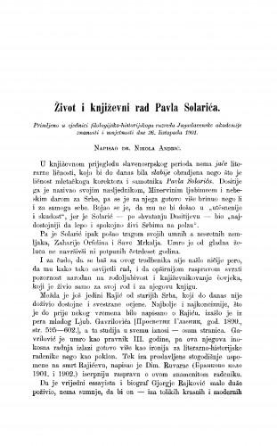 Život i književni rad Pavla Solarića