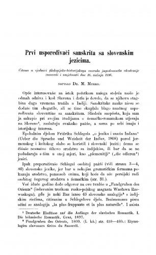 Prvi uspoređivači sanskrita sa slovenskim jezicima
