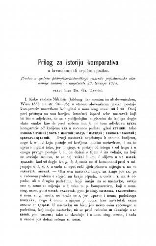 Prilog za istoriju komparativa u hrvatskom ili srpskom jeziku : RAD