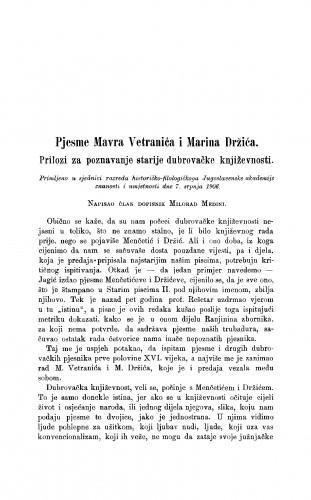 Pjesme Mavra Vetranića i Marina Držića