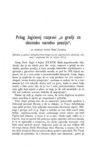 Prilog Jagićevoj razpravi