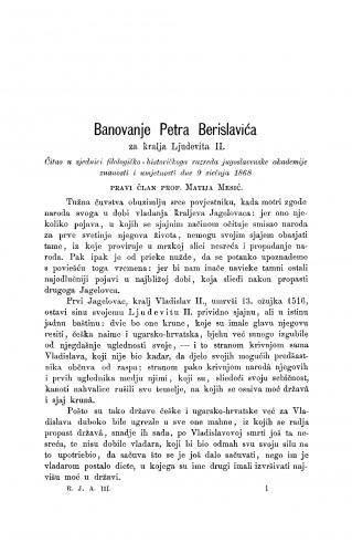 Banovanje Petra Berislavića za kralja Ljudevita II. : RAD