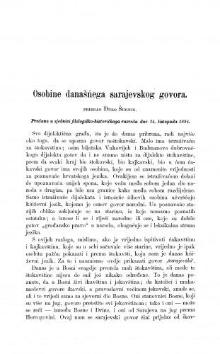Osobine današńega sarajevskog govora