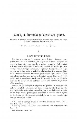 Pokušaj u hrvatskom kaznenom pravu