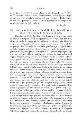 Najnovija izdanja slovinskih književnih starina trudom I. I. Sreznevskoga : [književna obznana] : RAD