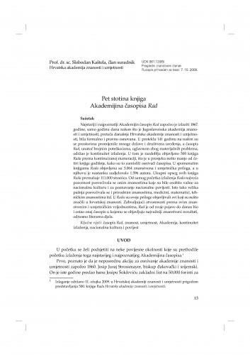 Pet stotina knjiga Akademijina časopisa Rad