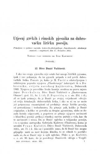 Utjecaj rimskih i grčkih pjesnika na dubrovačku liričku poesiju