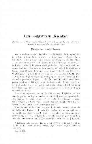 Uzori Reljkovićevu