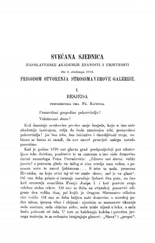Svečana sjednica Jugoslavenske akademije znanosti i umjetnosti dne 9. studenoga 1884. prigodom otvorenja Strossmayerove galerije.