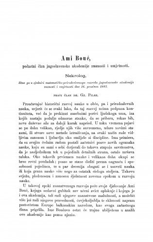 Ami Boué, počastni član jugoslavenske akademije znanosti i umjetnosti