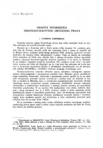 Osnove istarskoga srednjovjekovnog obveznog prava