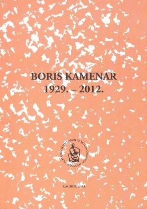 Boris Kamenar : 1929.-2012. : Spomenica preminulim akademicima