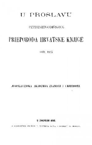 Knj. 80(1885). U proslavu pedesetogodišnjice prieporoda hrvatske knjige god. 1885 : RAD