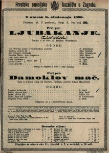 Ljubakanje Drama u tri čina / od Arthura Schnitzlera