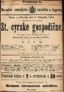 St. cyrske gospodične Vesela igra u 5 činah / od Alexandre Dumasa oca
