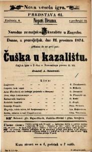 Ćuška u kazalištu Šaljiva igra u 3 čina