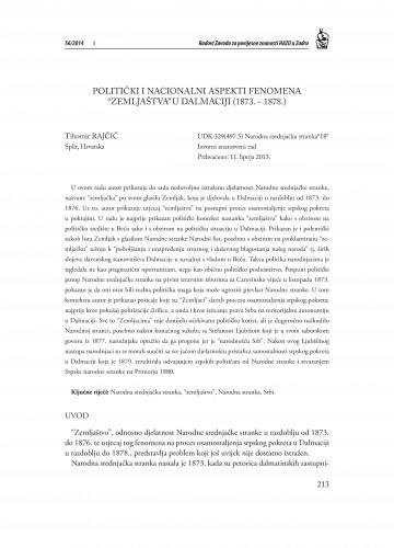 Politički i nacionalni aspekti fenomena