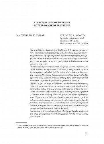 Količinski ugovori prema Rotterdamskim pravilima : Poredbeno pomorsko pravo