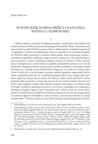 Scenski jezik Marina Držića i kazališna baština u Dubrovniku