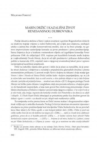 Marin Držić i kazališni život renesansnog Dubrovnika