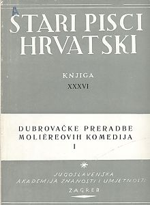 Knj. 1 : Stari pisci hrvatski
