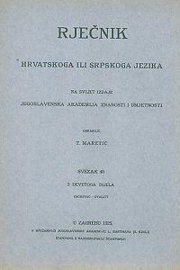 Sv. 40 : osobitac-ovaliti : Rječnik hrvatskoga ili srpskoga jezika