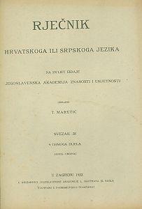 Sv. 38 : odnos-Ondinac : Rječnik hrvatskoga ili srpskoga jezika