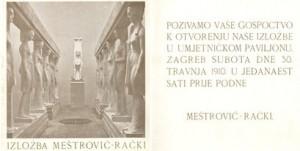 Pozivnica na izložbu Meštrović - Rački