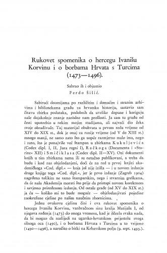 Rukovet spomenika o hercegu Ivanišu Korvinu i o borbama Hrvata s Turcima (1473-1496) : Starine