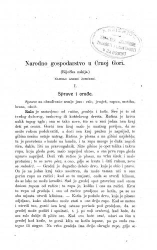 Narodno gospodarstvo u Crnoj Gori : (Riječka nahija) / A. Jovićević